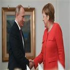 리비아,푸틴,메르켈,해결,사태,논의,통화
