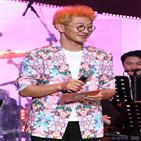 김창렬,보이스트롯,아버지