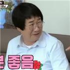 최양락,조재윤,연기