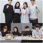 캐릭터,대본리딩,박복희,인생,찬란한,연기,복희