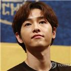 송중기,아티스트,유포