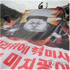 북한,정권,전단,신문,통일부,한국,일본
