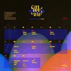위클리,플레이엠,걸그룹,데뷔,공식