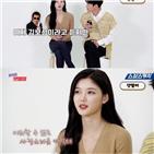 지창욱,김유정,샛별,편의점,키워드,방송