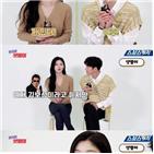 지창욱,샛별,김유정,편의점,키워드,방송