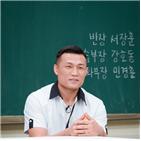 정찬성,김동현,형님
