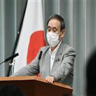 일본,정부,북한