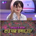 영화,사랑,배우,숨보명,야구소녀,이주영