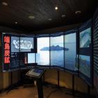 일본,군함,정부,산업유산정보센터,내용,당시,산업유산,증언,전시