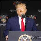 트럼프,대통령,미군,미국,전쟁,세계,감축,행동,위협,미사일