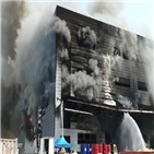 화재,경찰,발생,지하,작업,방화문,설치,시작