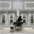 피아노,이마트,전시