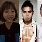 다이어트,김지호,권미진,서경석,개그맨,체중,공개,자신
