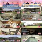 마당,매물,홈즈,시청률,의뢰인,방송,옵션,장미