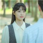 전소니,화양연화,과거,드라마,주연,도전
