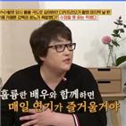 변영주,박해준,세계