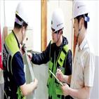 LG전자,협력사,로봇,안전,산업용,점검,예방,현장,사업장,화재