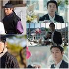 인규,캐릭터,성혁,사랑,민석
