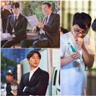 꼰대인턴,배우,제작진,촬영
