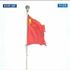 반도체,기업,중국기업,중국,지원