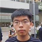 홍콩,홍콩보안법,중국,비서,시위,반대,시행