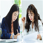 십시일반,작품,김혜준,오나라,배우,연기,mbc