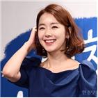 소이현,국내,명소,제작진,시청자