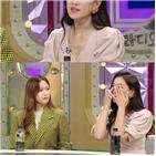 김하영,MBC,전효성,서프라이즈,라디오스타