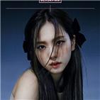 블랙핑크,신곡,글로벌,공개,컴백