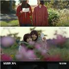 김다예,불량,가족,다혜