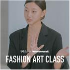 모델,케이플러스,교육