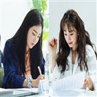 작품,김혜준,십시일반,오나라,배우,연기