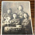 여군,일본,당시,북한,오빠,교사