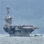 중국,항공모함,태평양,해군,작전
