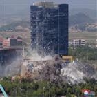 전날,북한,빅텍