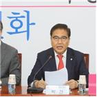 북한,외교,정책,특위,위원장,정부