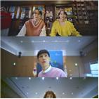 출사표,나나,박성훈,웃음,티저