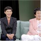 최양락,연기,팽현숙,드라마국