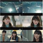 유인영,연기,굿캐스팅,임예은,배우,요원