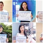 의료진,응원,세계,캠페인,스포츠닥터스,배우,릴레이
