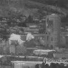 폭파,사실,북한,북측