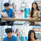 김유정,지창욱,편의점,박진주,모습,알바,캐릭터,샛별