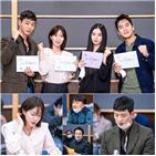 하석진,임수향,지수,가장,연기,배우,MBC,황승언