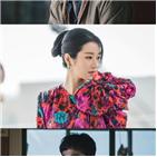 김수현,사이코,문강태,오정세,박규영,해시태그
