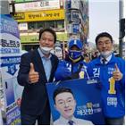 실장,장관,김연철,후임
