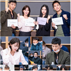 하석진,임수향,지수,가장,연기,배우,황승언,MBC