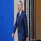 카자흐스탄,코로나19,나자르바예프,공보실