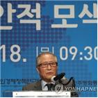 북한,남북관계,한반도,필요,살포,대북전단,원장,좌절감