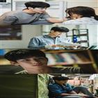 김수현,사이코,문강태,감정,사랑