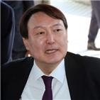 총장,윤석열,장관,민주당,검찰,법무부,최고위원